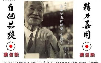 OUTUBRO - MÊS DE SHIHAN JIGORO KANO